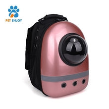 China factory cheap cat bag capsule pet backpack wholesale breathable travel dog bag pet carrier