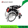 CHEAPEST 2018 TOP SALE FROM CHINA STRONG SUPPLIER CHEAPEST POWER AND MANUAL ELECTRIC WHEELCHAIR FROM MANUFACTORY
