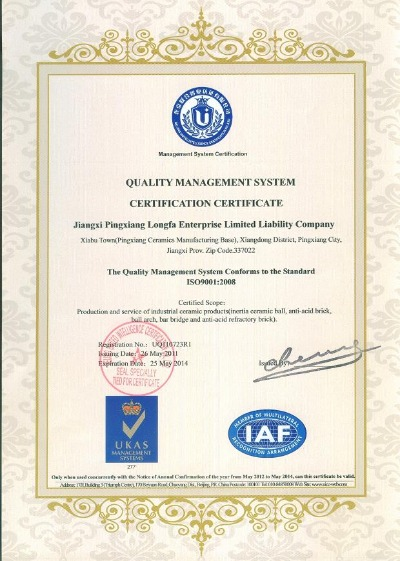 Certification of Quality System Authentication