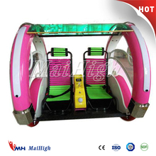 High quality attractive amusement park rides happy swing car for sale