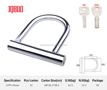 JQ8110 Stainless Steel Metal remote control gate lock electric bicycle lock wheel lock for home