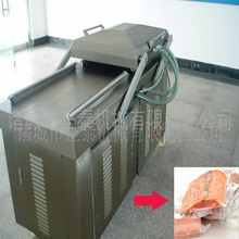 Double Chamber Vacuum Packing Machine For Steak Hearted Pastry