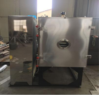 [MACAT] Vacuum Freeze Dryer used in royal jelly