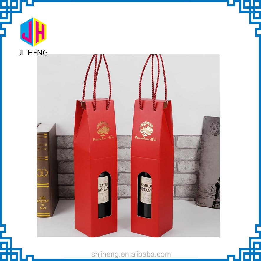 High Quality Wine Gift Bags