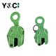 Yoci SVC - type vertical steel plate crane lifting clamp vertical hanging 1T 2T 3T 5Ton