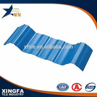 Low price APVC trapezium roofing sheet for shed