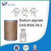 Sodium Alginate(for Disperse and Reactive)/food/industry