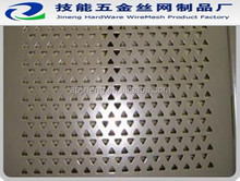 Stainless steel perforated metal, Stainless steel wire cloth