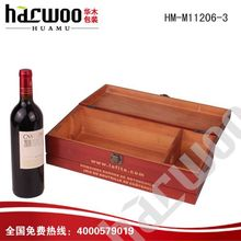 Red famous Wood wine case for Lafite