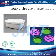 high quality soap case plastic mold maker
