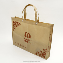 wholesale Shopping Non Woven Bag silk-screen printing handle bag with two botton high quality