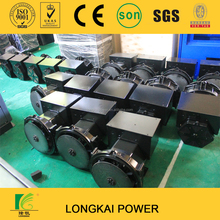 Hot sale 3 Phase Brushless Synchronous Alternator with CE ISO