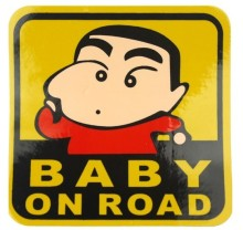 Magnet car body stickers Baby on Board