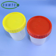 Hospital Graduated 120ml Stool Container