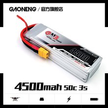 3S 4500mah RC boat muchmore 40c 50c LiPo Battery 11.1V RC car fit C-TXW CTXW TIRE WARMER GAONENG GNB RACE PACK