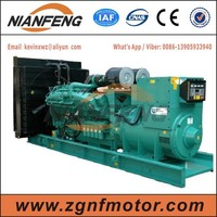 Power station, Nianfeng 1MW diesel generator with Cummins KTA38 engine and Stamford Alternator