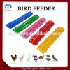 Hot selling chicken feeder turkey poultry feeder water combo set with low price