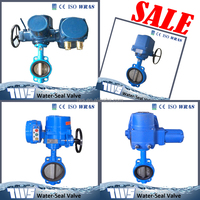 Electric motorized valve Butterfly