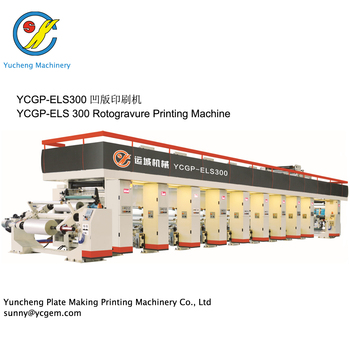 Electric Shaft Transmission Printer Tipping Filter Paper Printing Machine for Cigarette