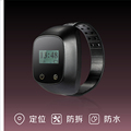 Portable Watch GPS Tracker bracket,medical exemption person,Community correction