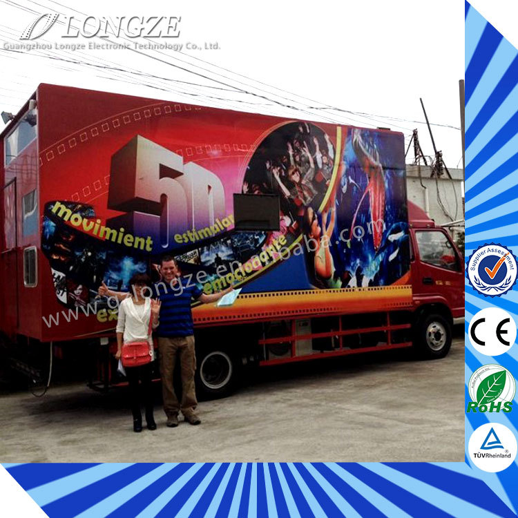 Hot sale cheapest business machines and equipment truck mobile 5D 7D cinema 3d movies with 14 specail effects
