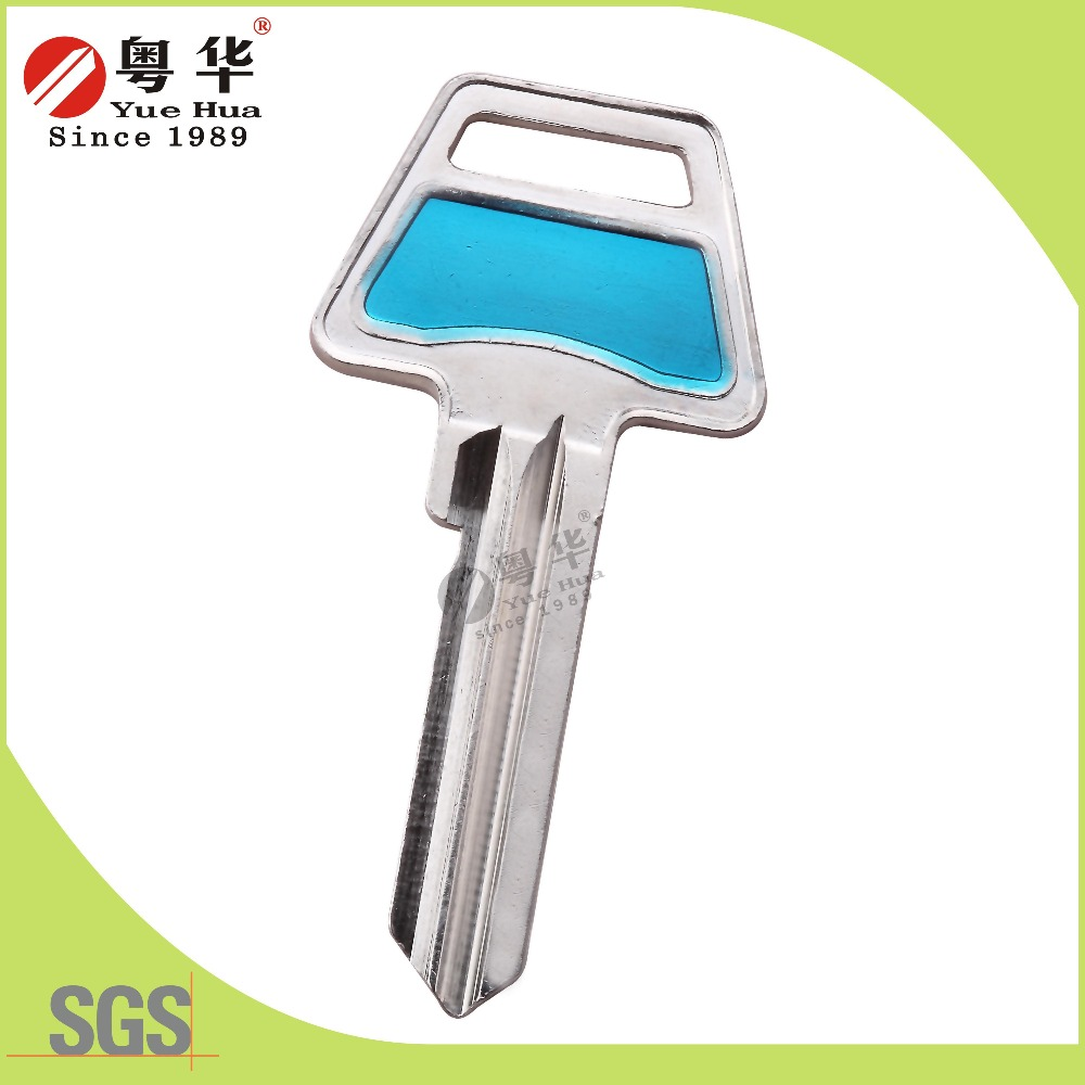 Colorful house blank key