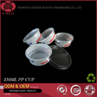 3OZ printed plastic sauce portion cup with lid