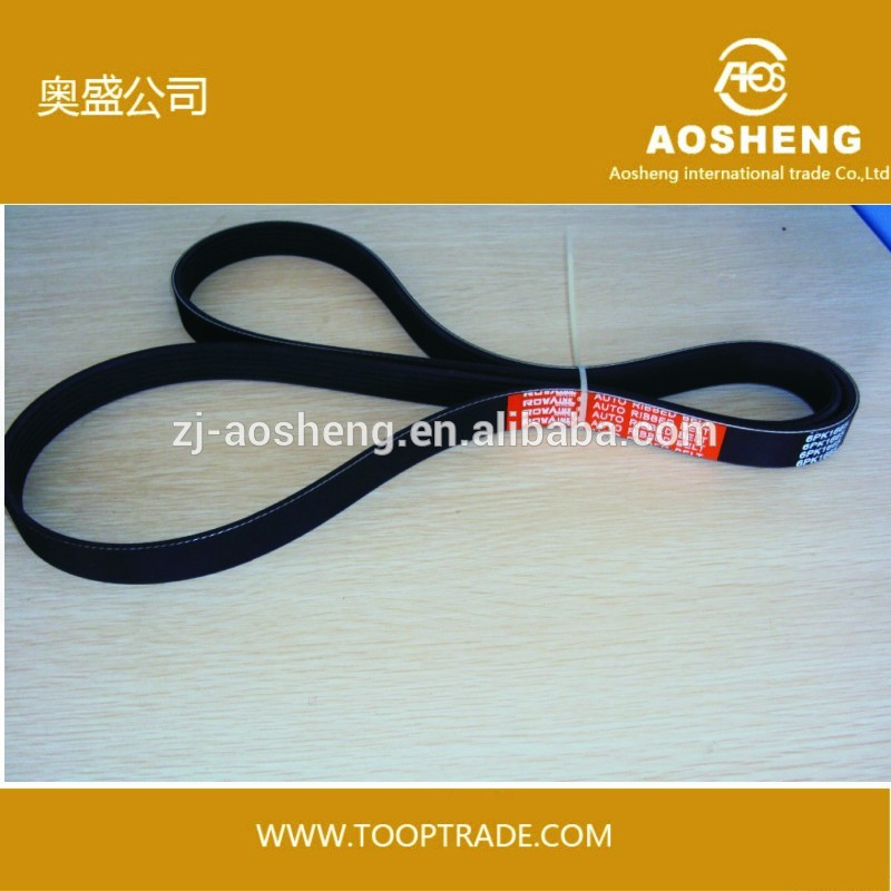 Plastic crusher conveyor belts timing belt manufacturer 3 inch hose 7PK2300