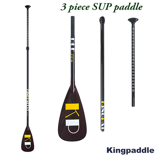 Adjustable Shaft Kevlar Carbon SUP Paddle