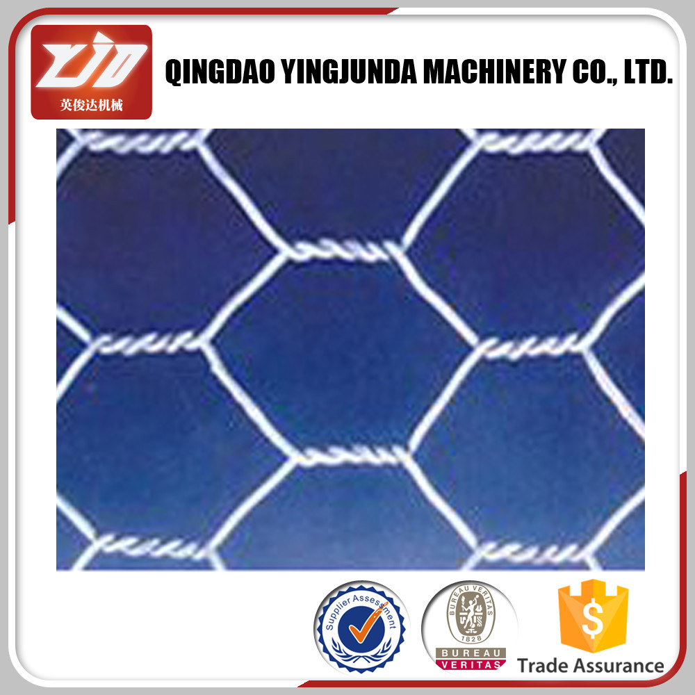 metal wire rope mesh