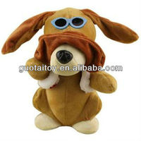 soft plush stuffed singing dancing musical sun glasses rocker dog animal toy children kids preferred gift