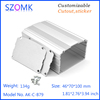 Aluminum Extrusion Enclosure Extruded Aluminum Enclosure