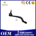 #6001550442 QUALITY ASSURED BEST WHOLESALE LEFT TIE ROD END FOR RENAULT SANDERO 2008-