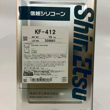 KF412 Shin Etsu is <strong>a</strong> long-chain akyl modified silicone oil is used in paintable release <strong>agent</strong> and grease ingredients