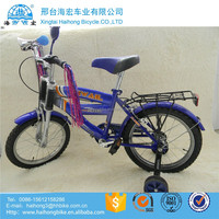 hot sell baby toy's bike /bicycle /cycling with design