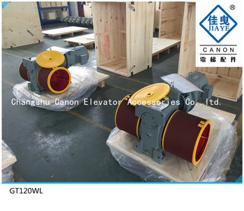 Canon elevator Traction Machine motor/engine GT120WL VVVF Roller drum type.no counterweight