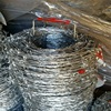 Hot Selling Barbed Wires With CE
