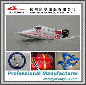 High Quality Formula Motorboat