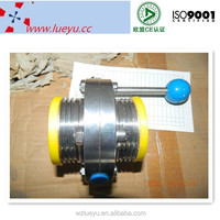 Sanitary food industry pipe fittings butterfly valve with CE/ISO