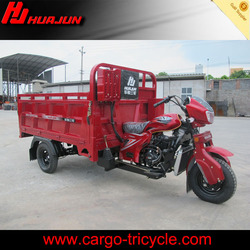 2 seats tricycle/3 wheel chopper motorcycle/motorcycle roof