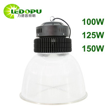 High Quality Anti-Glare Supermarket Round LED Light 100W 125W 150W 200W Shopping Mall High Bay LED Light