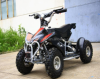 cheap 500W Electric ATV