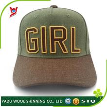 Cheap custom embroidered snapback caps wholesale, curve brim snapback cap and hat, 5 panel sports cap manufacturer