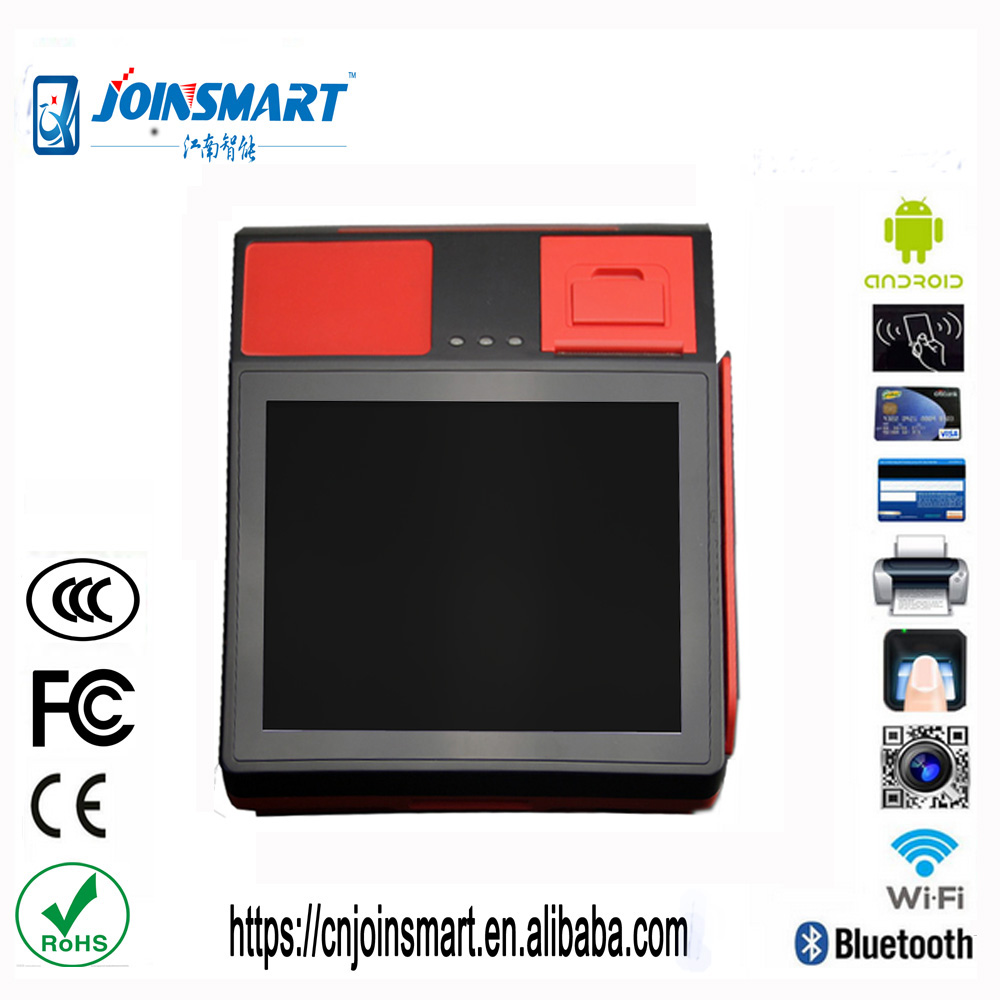 Electronic Fiscal Cash Register ST810B pos terminal