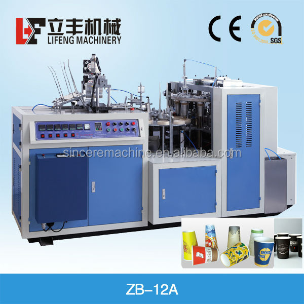 disposable glass machine price JBZ-A12