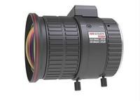 Hik Lens 8 Megapixel Vari-focal DC Auto Iris HV3816D-8MPIR