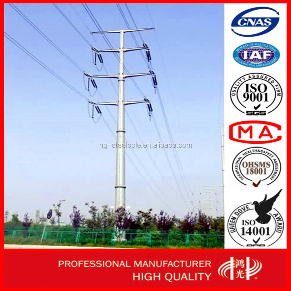 China Manufacturer 13M Tubular Galvanized Classic Steel Electric Pole Factory