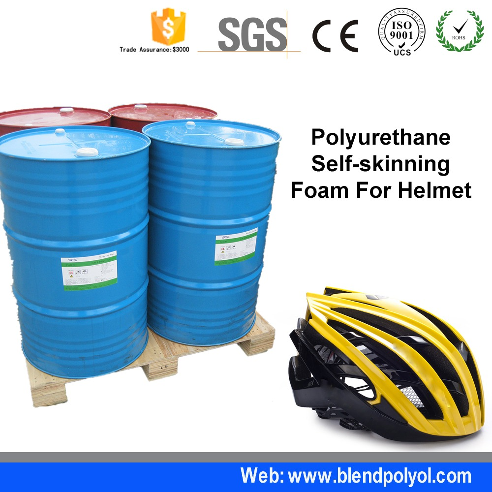 mdi price of foam products For Polyurethane Helmet/isocyanate and polyol integral skin raw material