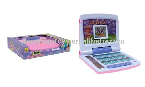 HOT SELL children English learning machine BC000320213E