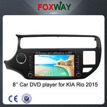 Wholesale 8'' in dash touch screen car radio for 2015 kia rio car dvd player with gps navigation/sd/usb/ipod/dvd/vcd/cd/mp3/mp4